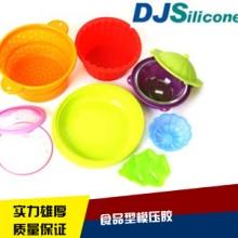 食品型模压胶 硅橡胶 食品型硅橡胶多少钱一吨 食品型模压胶批发 胶厂家批发