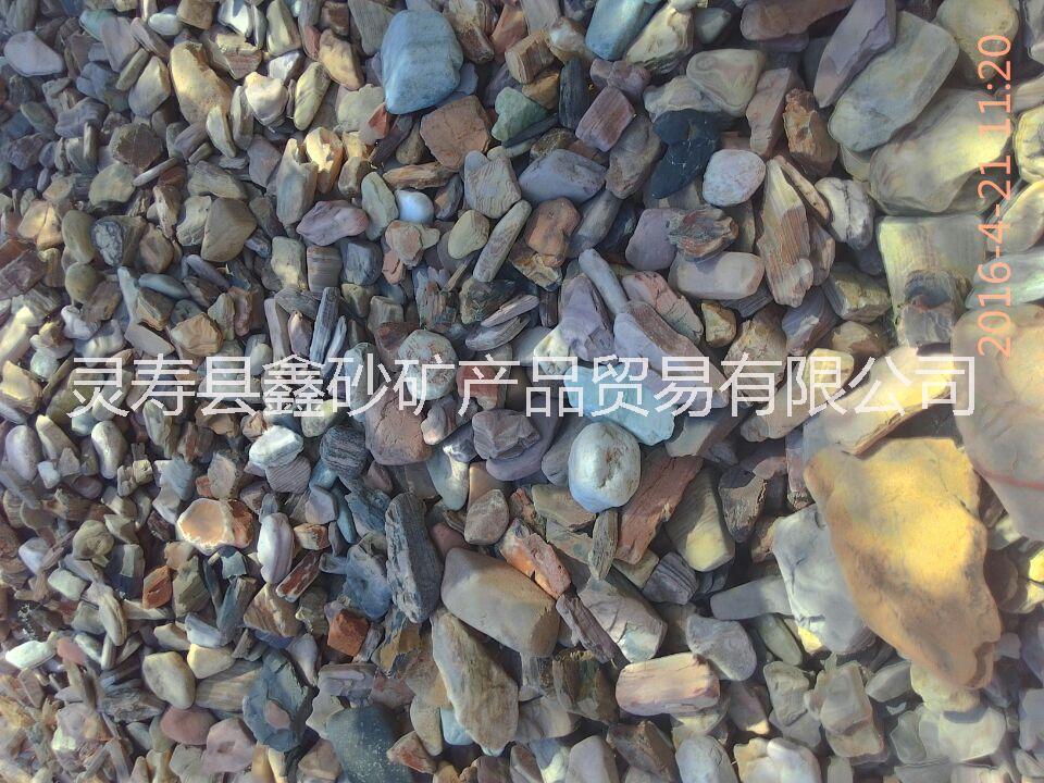 鑫砂1-2公分水过滤鹅卵石