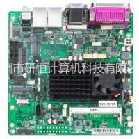 研恒Mini ITX工业主板 EC7-H1312工控主板 可定制