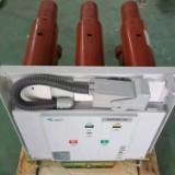 VZF(R-12熔断器组合电器  VZF(R-24 中置固封式 VZF(R-24真空负荷开关