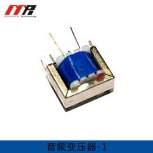 音频变压器 变压器 音频隔离变压器 音频环形变压器音频变压器价格图片