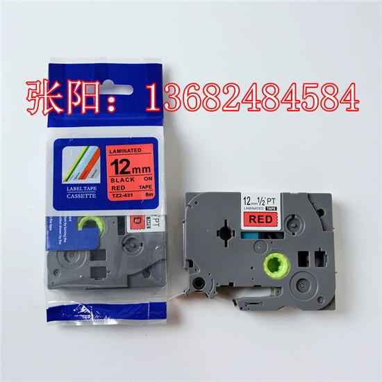 TZ2-431兄弟标签机12mm红底黑字标签色带