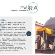 碳酸钙干燥机图片