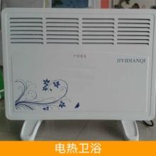 电热卫浴设备电热卫浴 电热水器 电热水龙头 即热式水龙头
