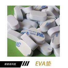 EVA垫 黑色eva垫 防火eva垫 防震eva垫厂家批发 EVA垫厂家批发