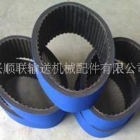 供应橡胶传动带、铁氟龙输送带等
