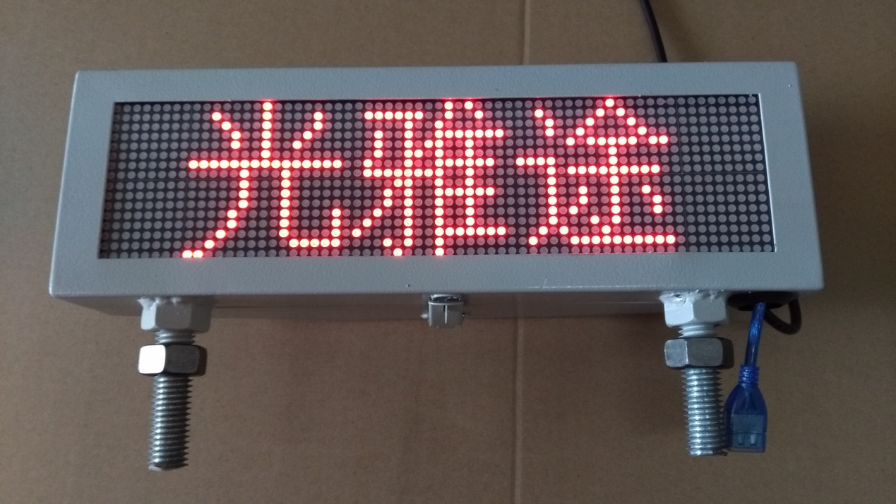 led显示屏防水箱体结构图