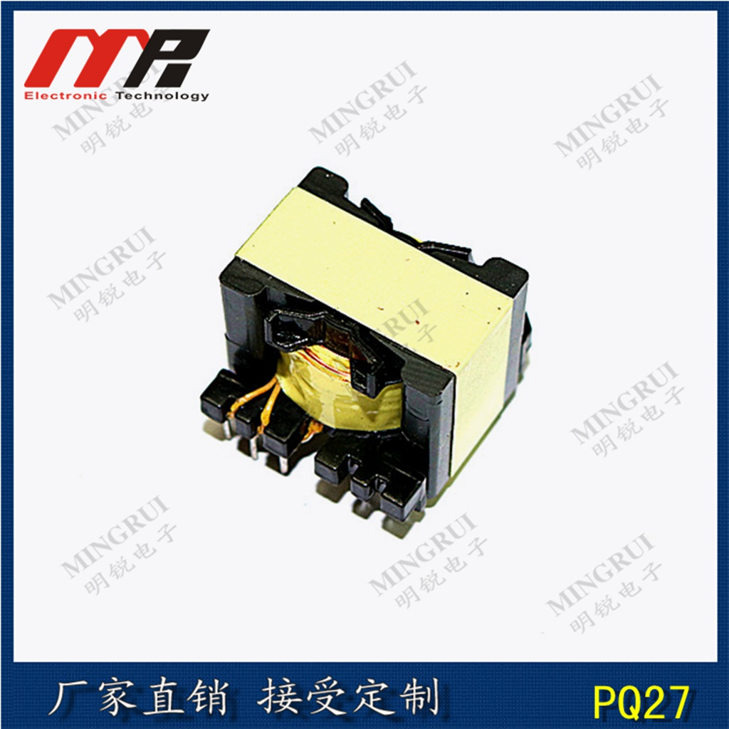 高频变压器PQ27/20 立式变压器 隔离变压器厂家直销 PQ型高频变压器