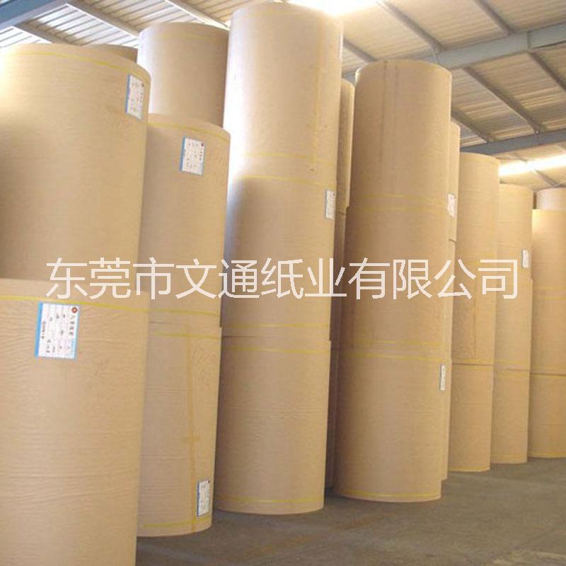东莞450克双面浅色牛皮卡纸厂家 浅牛批发价格
