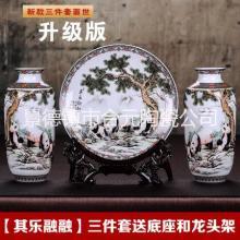 陶瓷花瓶三件套 陶瓷花瓶三件套厂