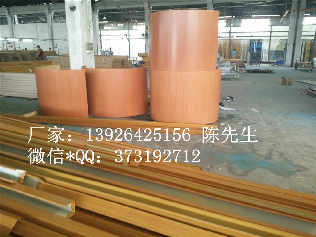 木纹包柱铝单板 圆柱 方柱 包柱装饰建材