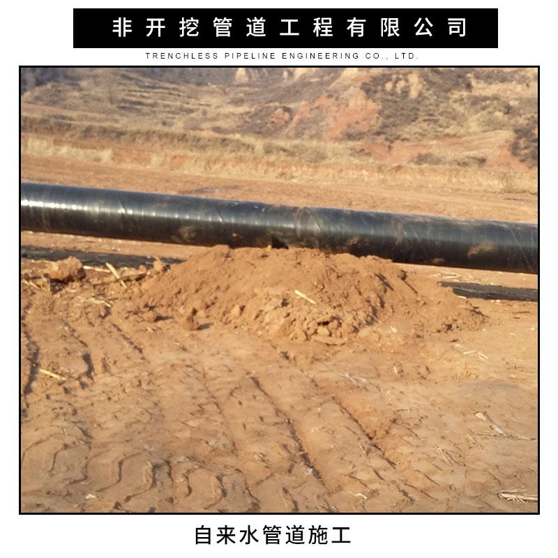 张掖市顶管施工,过路顶管施工,非开挖顶管工程