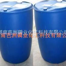 乙醇酸 │70%乙醇酸