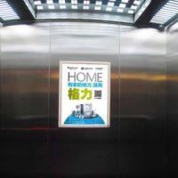 厦门小区电梯框架广告招租