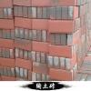 湖南陶土砖图片
