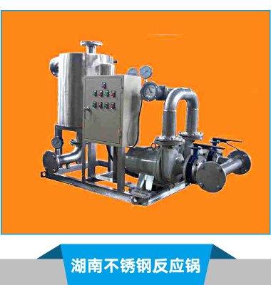 不锈钢反应锅图片/不锈钢反应锅样板图 (2)