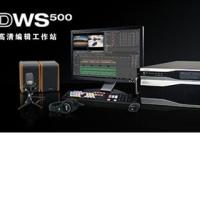 传奇雷鸣EDWS500非编