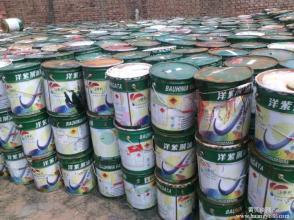 颜料 硬脂酸 硬脂酸染料颜料 广东地区化工原料及制品回收