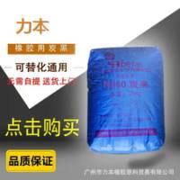 广州炭黑N550价格多少