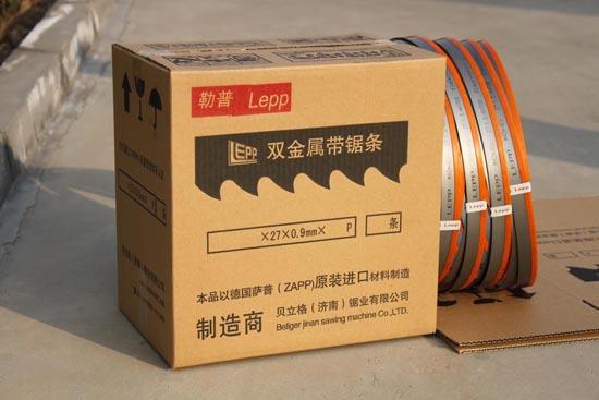 济南锯条供应切割专用锯床锯条 切割不锈钢空管槽钢角铁无缝管