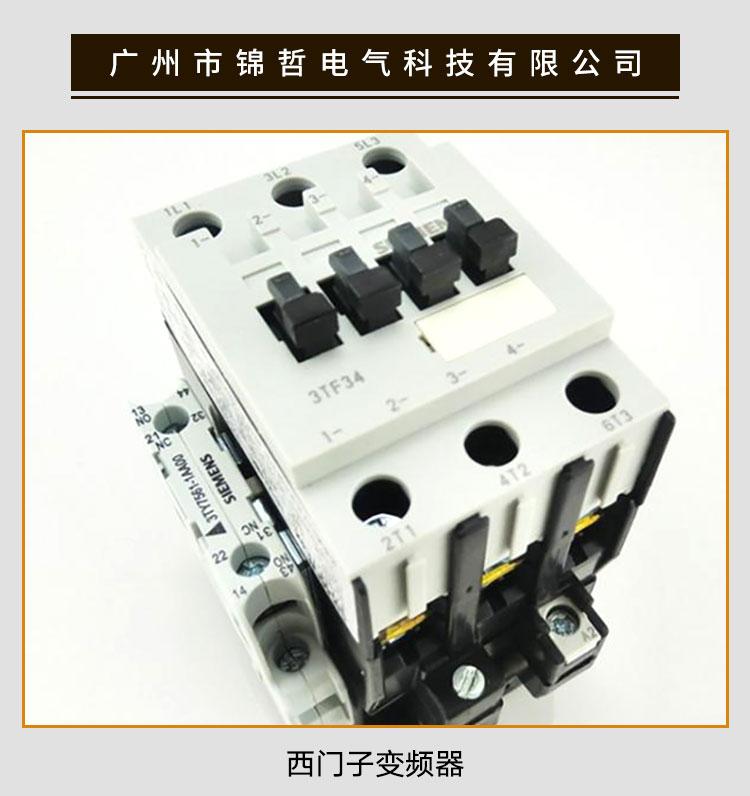 变频器的设定参数多,每个参数均有一定的选择范围,使用中常常遇到因个别参数设置不当,导致变频器不能正常工作的现象。 控制方式:即速度控制、转距控制、PID控制或其他方式。采取控制方式后,一般要根据控制精度,需要进行静态或动态辨识。 最低运行频率:即电机运行的最小转速,电机在低转速下运行时,其散热性能很差,电机长时间运行在低转速下,会导致电机烧毁。而且低速时,其电缆中的电流也会增大,也会导致电缆发热。 最高运行频率:一般的变频器最大频率到60Hz,有的甚至到400 Hz,高频率将使电机高速运转,这对普通电机来
