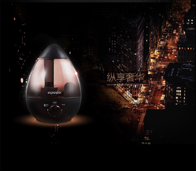 加湿器js-005f香薰水净化超声波加湿器