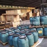 cspa防腐型抗裂防水保护剂厂家直销施工方案