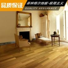 菲林格爾地板-極簡主義 強化復合耐磨地板 菲林格爾高檔實木地板批發