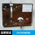 江苏JSXGN一12机械闭锁厂家 厂家直销机械闭锁 高压柜锁 JSXGN机械闭锁