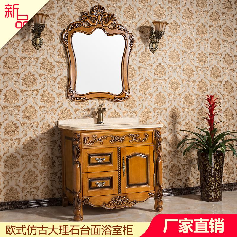 欧式仿古大理石台面浴室柜图片|欧式仿古大理石台面