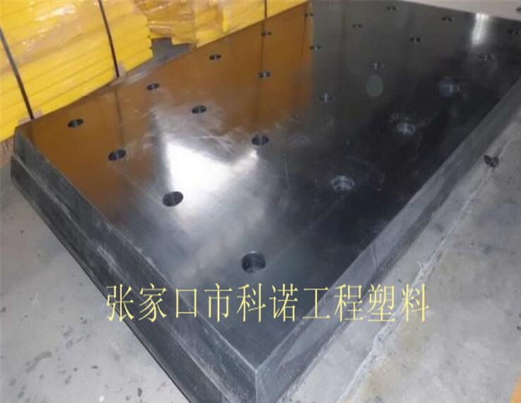 超高超高分子量聚乙烯板分子量聚乙烯板 白色超高分子量聚乙烯板