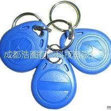 厂家印刷成都智能卡/ID钥匙扣/滴胶卡/门禁卡/考勤卡/异形卡批发