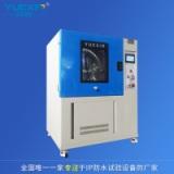 广州岳信 摆管淋雨试验箱 IPX34淋雨测试 箱式淋雨试验箱 厂家直销 价格优惠