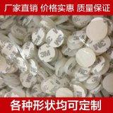 广州橡胶胶垫厂家,3M橡胶胶垫,硅胶胶垫,回力胶EVA高发泡海绵胶垫,海棉支架,不织布胶垫