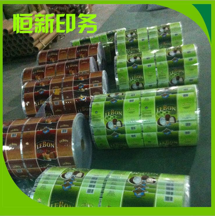 厂家供应 OPP复合 内包装 抗静纸塑复合包装袋 卷膜