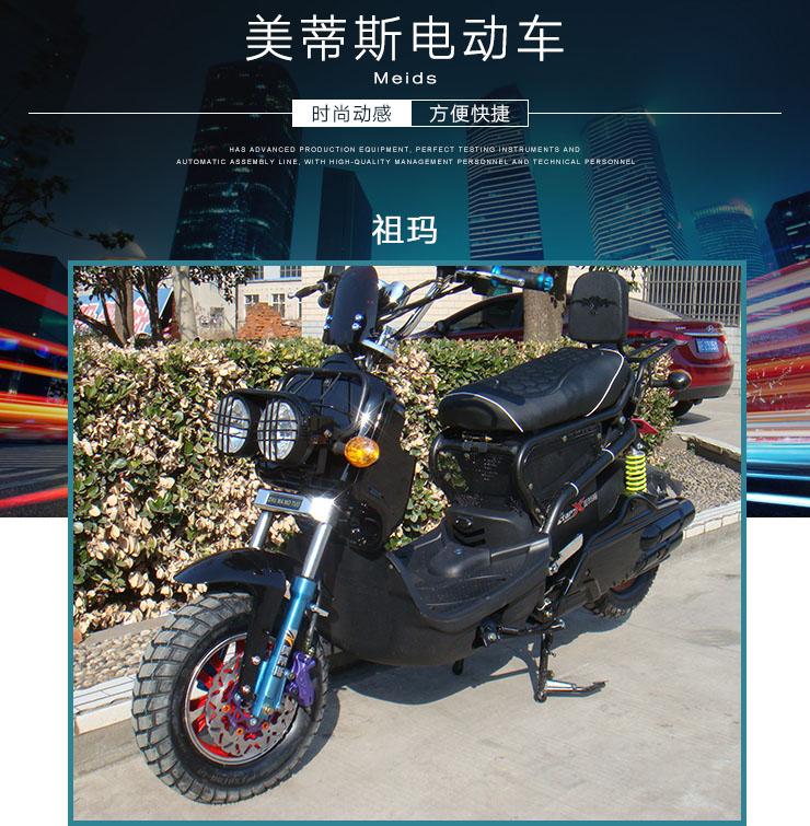 祖玛产品  加长祖玛电动车 祖玛电动车 祖玛摩托车 酷车 两轮摩托车
