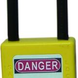 天津贝迪绝缘安全挂锁BD-8531