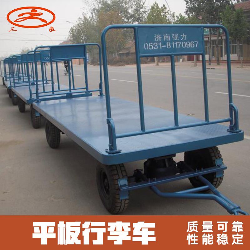 佛山平板行李车生产厂家批发报价便宜  物流行李车哪里的好 小型平板车价格