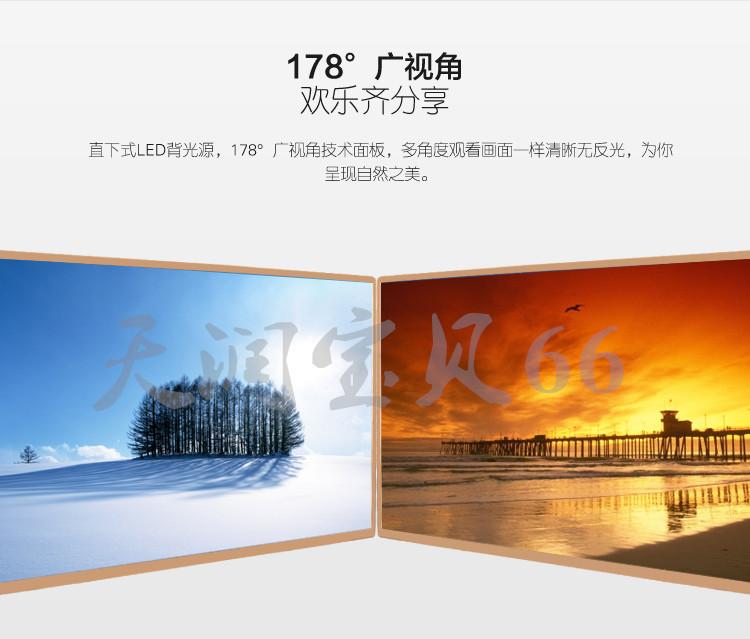 网络版高清4k液晶电视图片/网络版高清4k液晶电视样板图 (2)