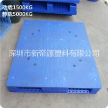供应上海塑料直销全新塑料地台板卡板塑料周转箱PW58#卡板图片