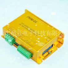 焊接设备送丝机电机控制器管板焊机调速模块图片