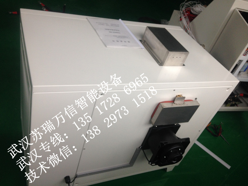 武汉销售电池外部大电流防爆短路试验机箱 湖北武汉销售电池外部大电流防爆箱