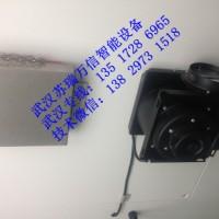 电池安检实验设备厂家报价 武汉电池短路设备标准下载  武汉短路机