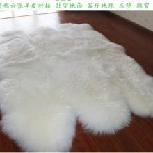 汽车坐垫卧室地毯飘窗毯定做批发