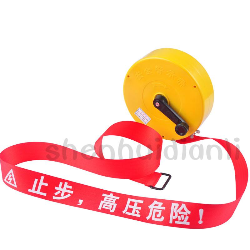 甘肃盒装安全警示带50米100米厂家  电力施工警示带价格