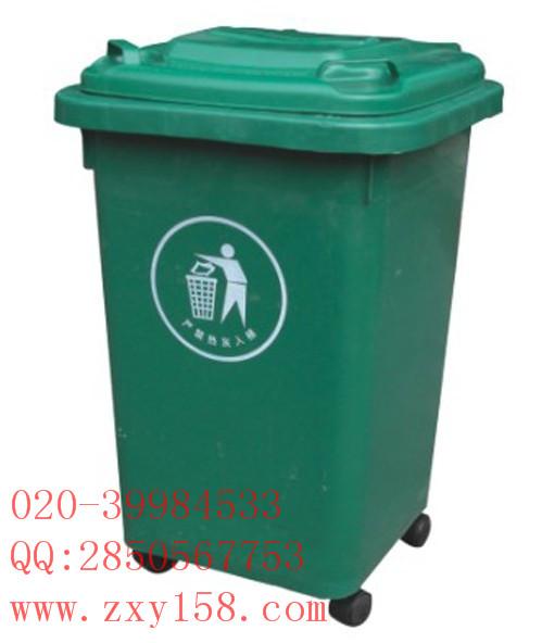 环保塑料垃圾桶图片|环保塑料垃圾桶样板图|环保塑