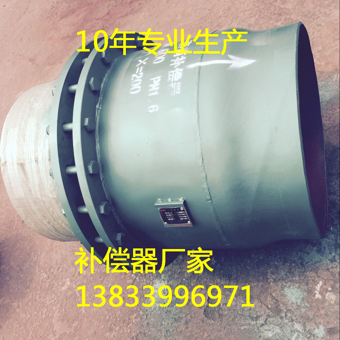 大拉杆补偿器DN500 旋转补偿器 小拉杆补偿器 大拉杆补偿器作用  河北厂家 10年专业生产