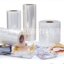 塑胶五金厂家POF热收缩膜定制批发