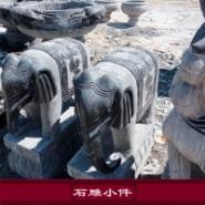 山东石雕小件图片