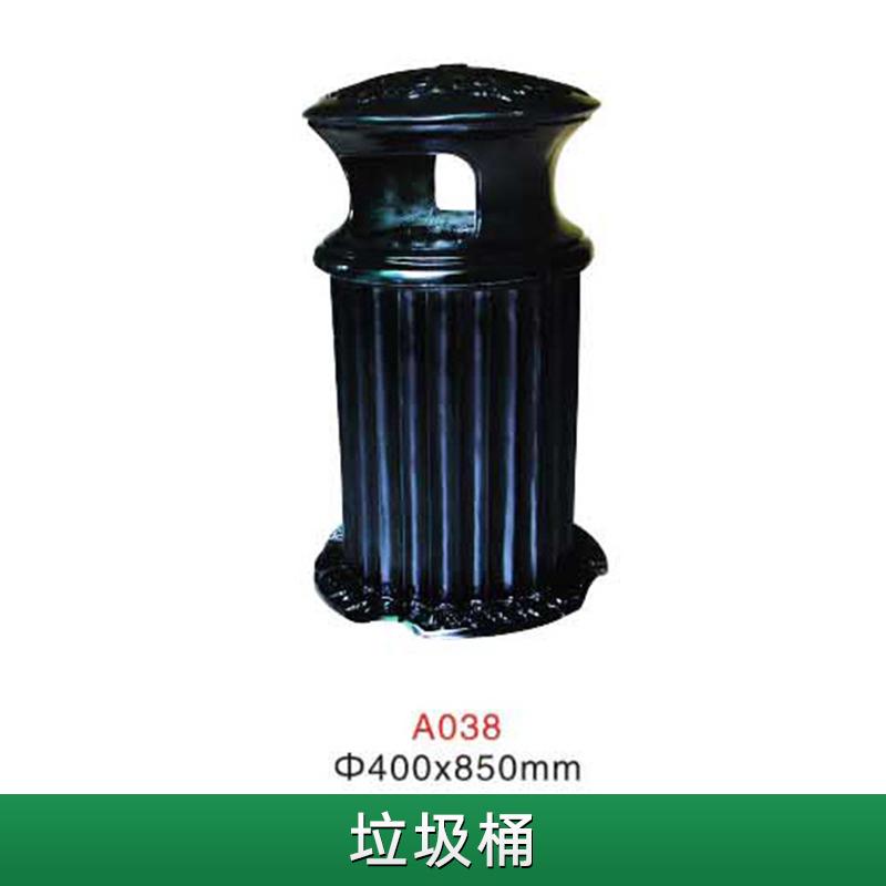 垃圾桶 塑料垃圾桶 不锈钢垃圾桶 户外垃圾桶 环卫垃圾桶